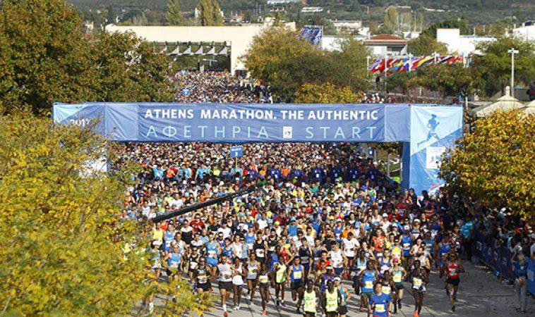 Ακυρώνεται ο Αυθεντικός Μαραθώνιος της Αθήνας