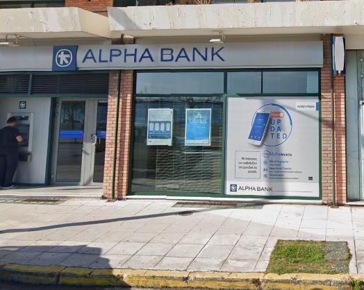 Alpha Bank: Με νέα σύνθεση λόγω κρούσματος  το κατάστημα της παραλίας
