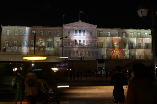 Εντυπωσιακή προβολή στο κτήριο της Βουλής που τίμησε την Ημέρα των Ενόπλων Δυνάμεων (βίντεο)