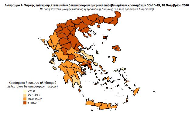 16 νέα κρούσματα κορωνοϊού στη Μεσσηνία – Η γεωγραφική κατανομή