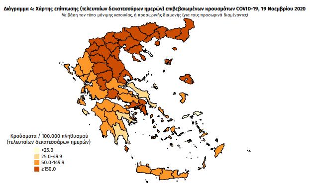 12 νέα κρούσματα κορωνοϊού στη Μεσσηνία – Η γεωγραφική κατανομή