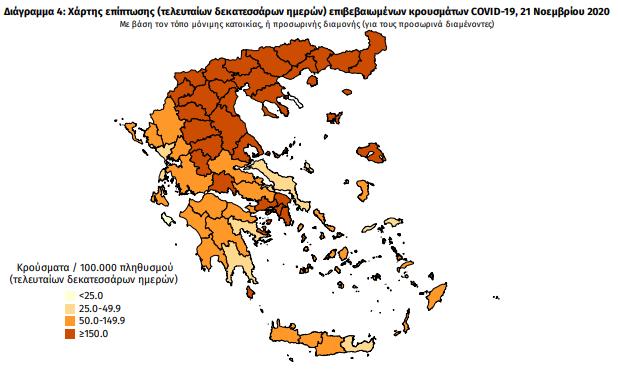 14 νέα κρούσματα κορωνοϊού στη Μεσσηνία – Η γεωγραφική κατανομή