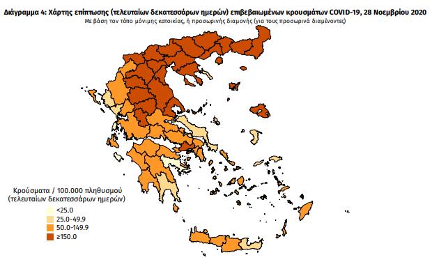 4 νέα κρούσματα κορωνοϊού στη Μεσσηνία – Η γεωγραφική κατανομή