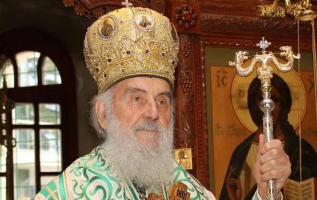 Πέθανε ο Πατριάρχης Σερβίας Ειρηναίος που ήταν ασθενής με κορωνοϊό