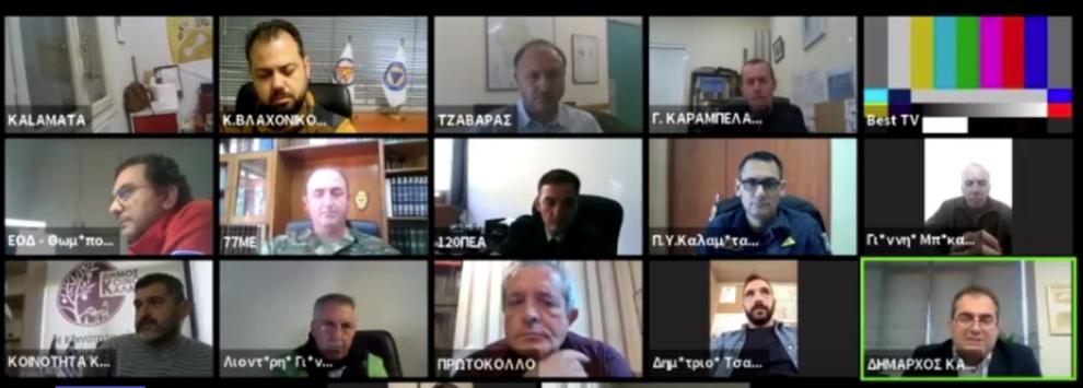 Δήμος Καλαμάτας: Συντονιστικό για επικαιροποίηση σχεδίων εν όψει χειμώνα  – Συζήτηση και για θέματα σεισμών