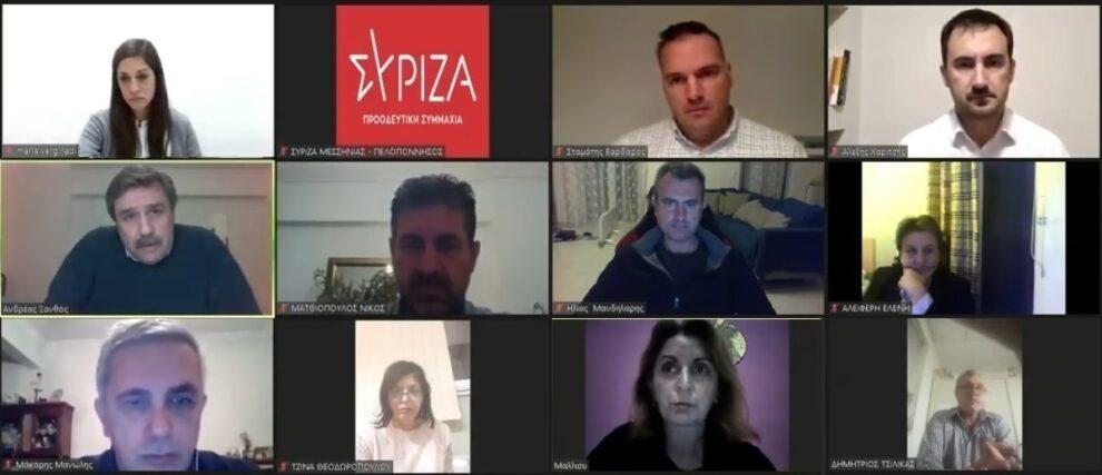 """Τηλεδιάσκεψη για την Υγεία στη Μεσσηνία της Ν.Ε. ΣΥΡΙΖΑ: Το ΕΣΥ """"ψυχορραγεί"""",  το νοσοκομείο έχει… covidοποιηθεί"""
