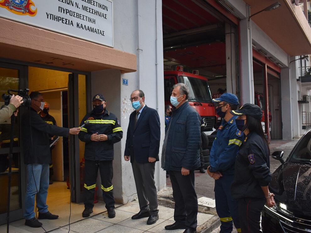 Ο Π. Νίκας στην Πυροσβεστική Υπηρεσία Καλαμάτας: «Η Περιφέρεια πάντα  αρωγός σε όσα χρειάζεστε»