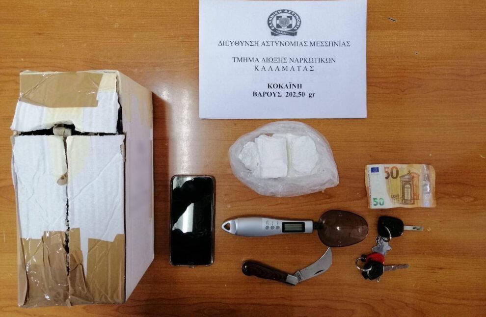 Προφυλακίσθηκε η 37χρονη που παρέλαβε 2.500 δόσεις κοκαΐνης