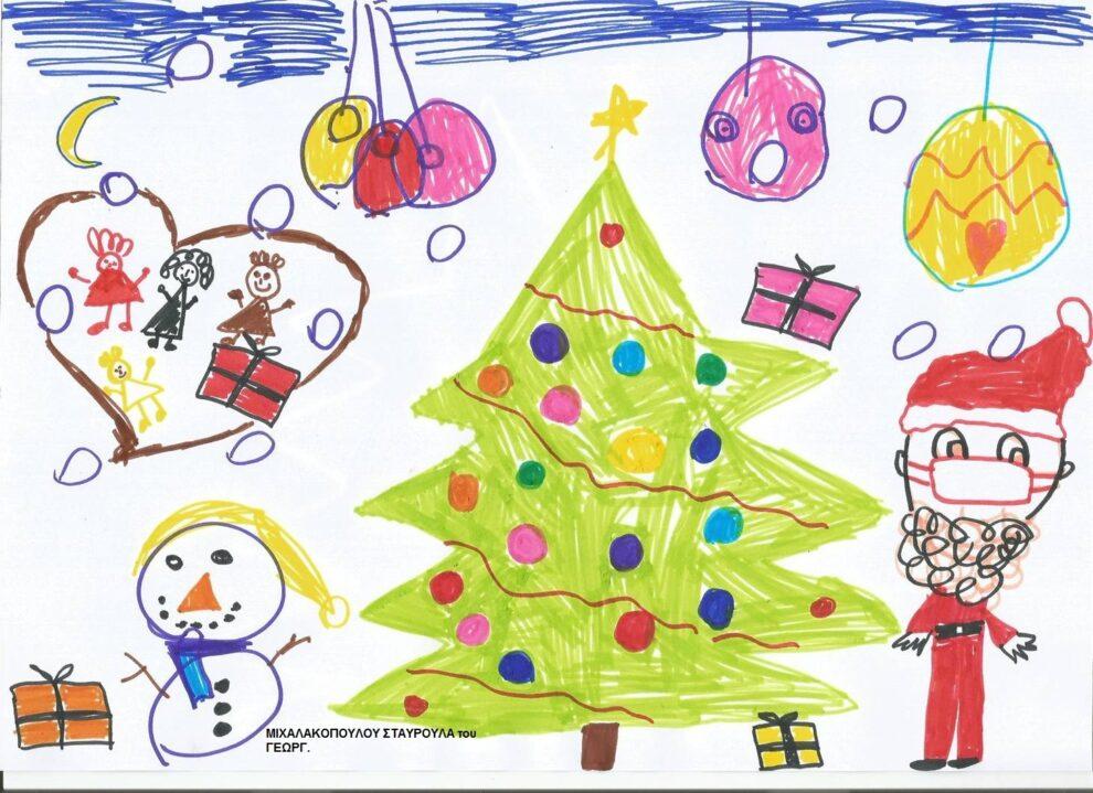 Αποτελέσματα διαγωνισμού  Χριστουγεννιάτικης Κάρτας Ευχών του Δήμου Τριφυλίας