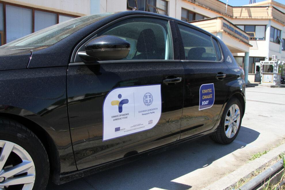 Θετικοί στον κορωνοϊό μετανάστες που κρατούνταν στην Αστυνομική Διεύθυνση Μεσσηνίας