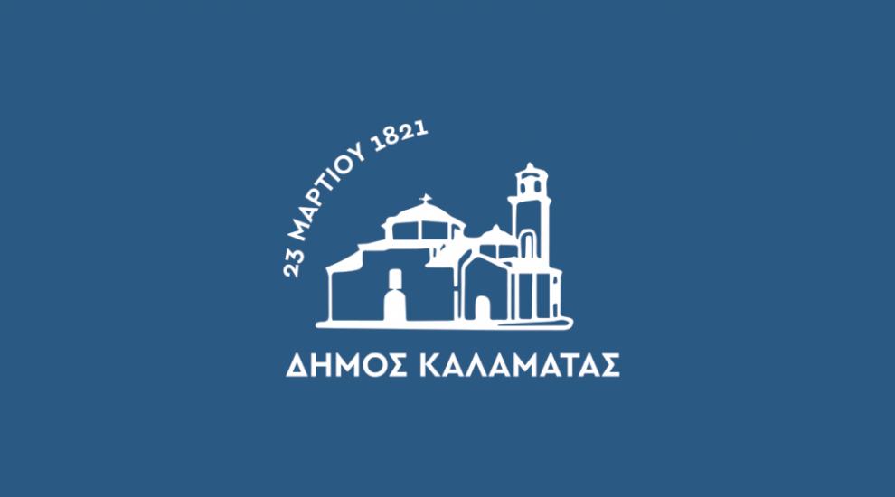 «Βαδίζοντας στα Αχνάρια του 1821»  – Παράταση σε αιτήσεις συμμετοχής για κάλυψη κενών θέσεων