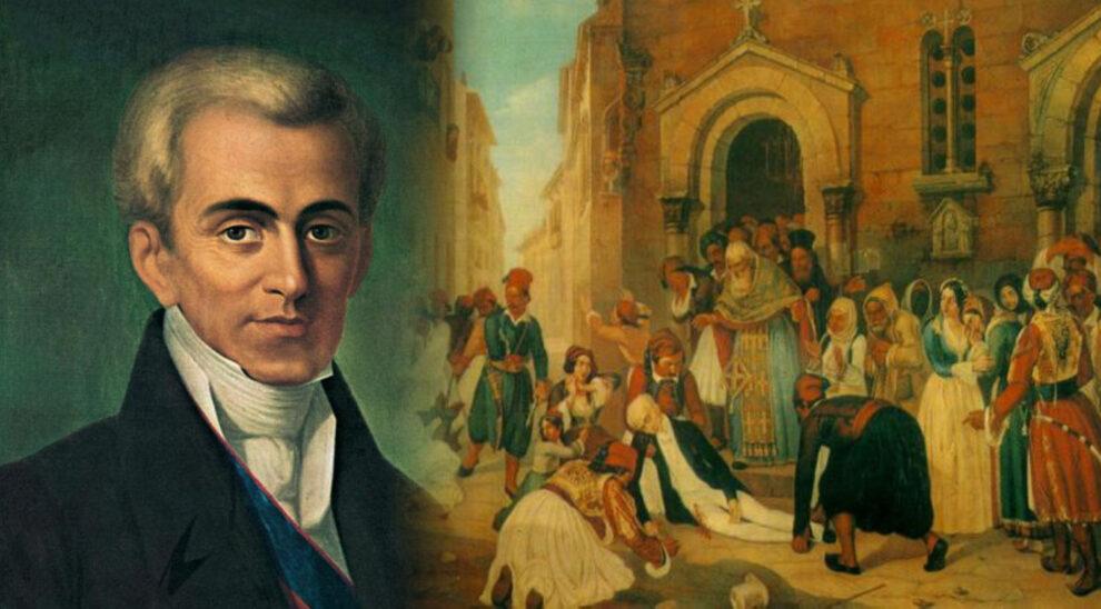 Θεατρικό έργο για τον Ιωάννη Καποδίστρια  ετοιμάζει το ΔΗΠΕΘΕ Καλαμάτας