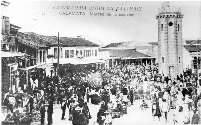 «ΘΑΡΡΟΣ» 9 Ιουνίου 1911: Η πόλις βρωμάει