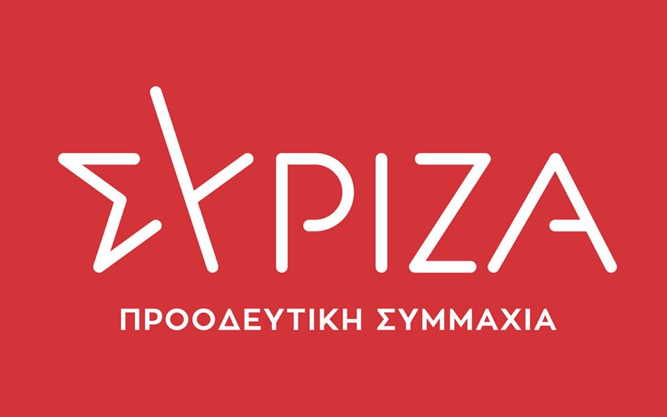 Ένα από τα πολλά κατορθώματα της διακυβέρνησης ΣΥΡΙΖΑ