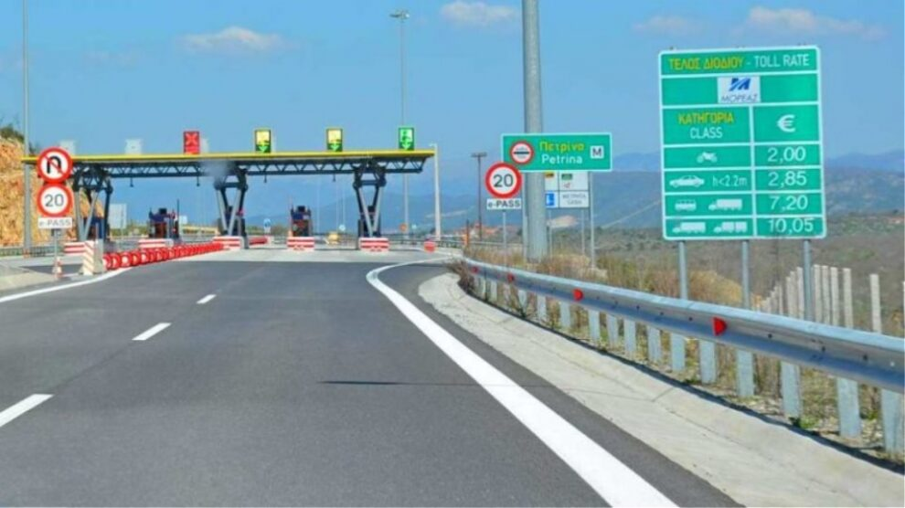 Κυκλοφοριακές ρυθμίσεις στον αυτοκινητόδρομο Κόρινθος– Καλαμάτα