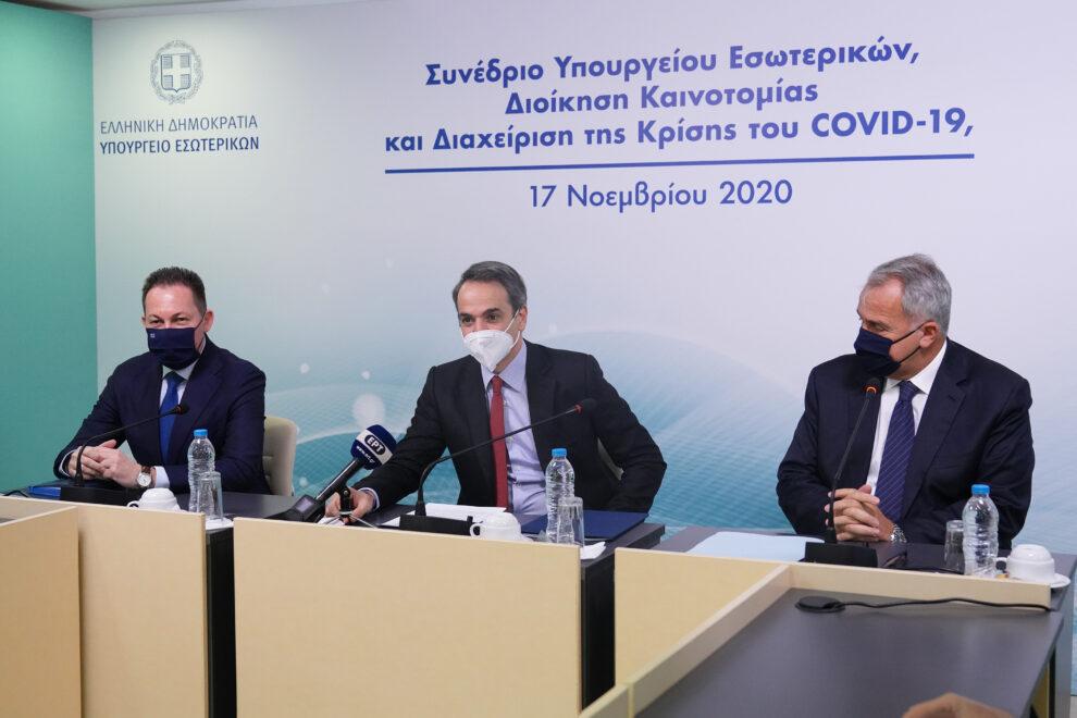 Μητσοτάκης από το ΥΠΕΣ: -Στις προτεραιότητες του υπουργείου να αλλάξει το σύστημα της απλής αναλογικής
