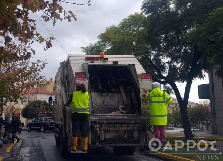 Εργαζόμενοι στην καθαριότητα:  οι αφανείς ήρωες της πόλης…