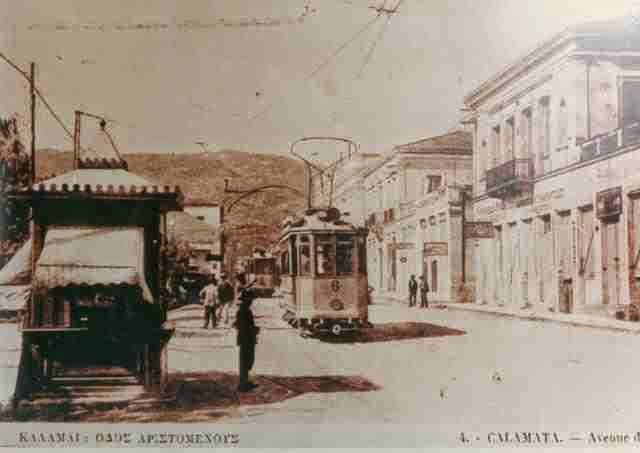 «ΘΑΡΡΟΣ» 22 Μαρτίου 1907: Αποπλάνησις και εξαφανισμός μαθητού