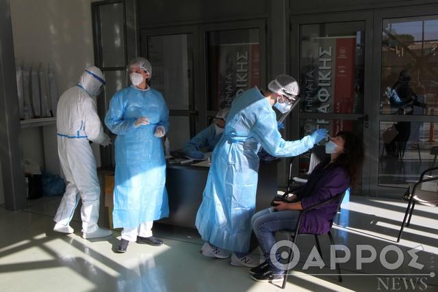Πρόγραμμα διεξαγωγής ελέγχου για τον κορωνοϊό με τεστ ταχείας διάγνωσης σε πολίτες στο Δήμο Πύλου – Νέστορος