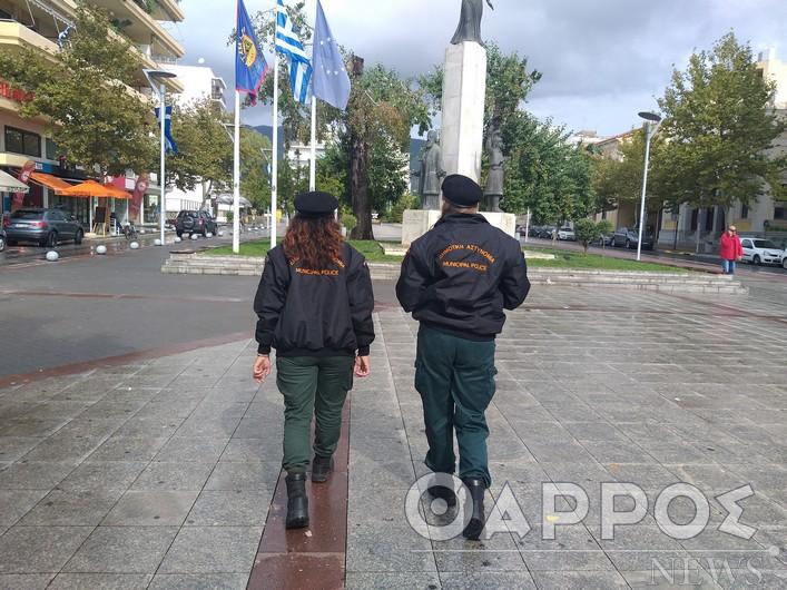 Δημοτική Αστυνομία:  Το μπαλαντέρ του Δήμου Καλαμάτας
