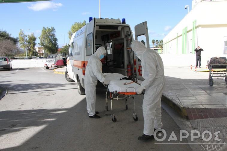 3 νέα κρούσματα κορωνοϊού στη Μεσσηνία – Παραμένουν 11 ασθενείς, 2 εκ των οποίων διασωληνωμένοι, στο Νοσοκομείο Καλαμάτας