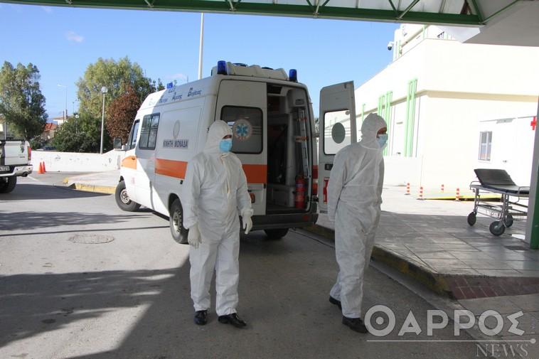 4 νέα κρούσματα κορωνοϊού  το τελευταίο τριήμερο στη Μεσσηνία – Παραμένουν 3 ασθενείς διασωληνωμένοι στο Νοσοκομείο