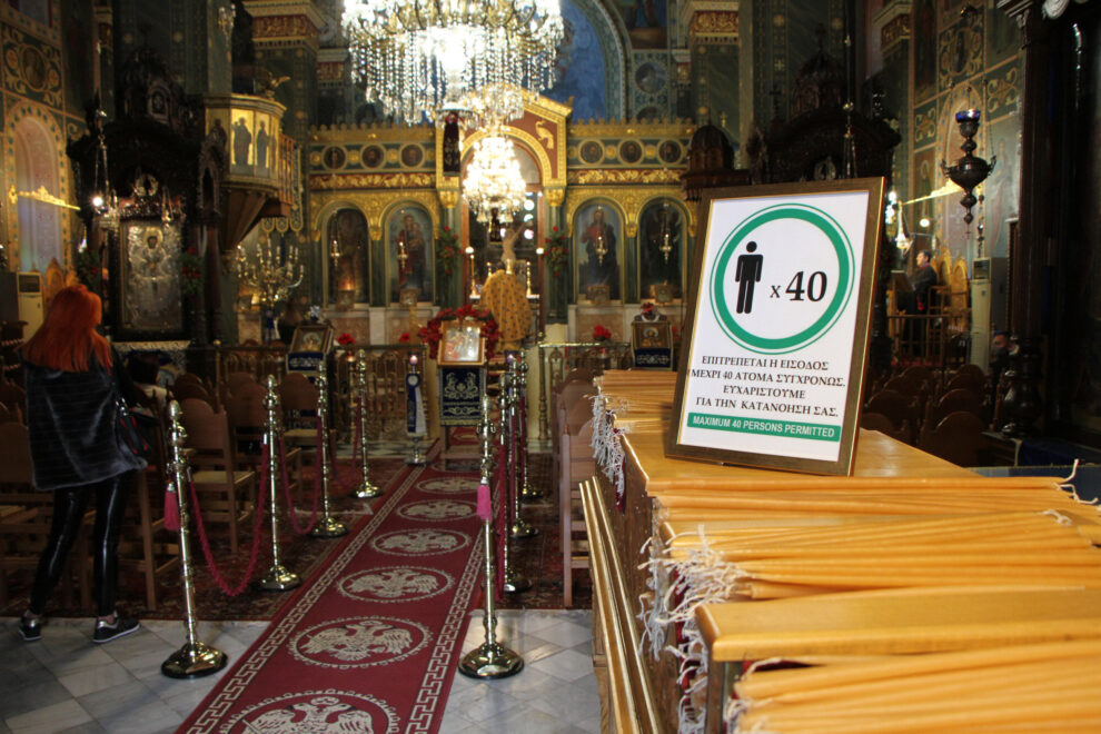 Η Ιερά Σύνοδος δεν συναινεί στα νέα κυβερνητικά μέτρα,   οι Ιεροί Ναοί θα παραμείνουν ανοιχτοί για τους πιστούς τα Θεοφάνεια