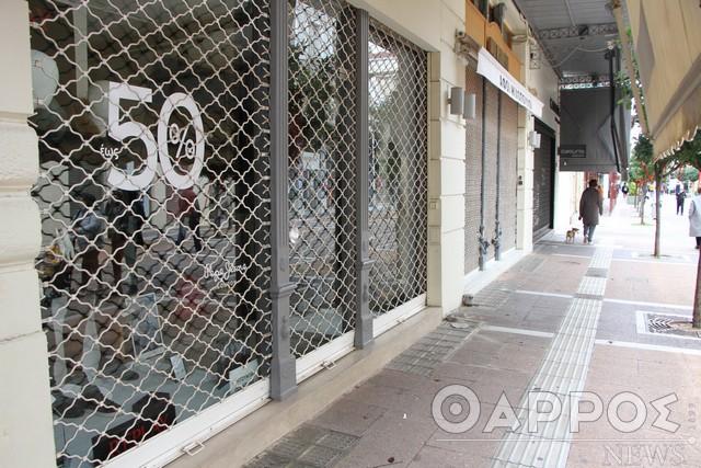 Εμπορικός Σύλλογος Καλαμάτας: Κλειστά τα καταστήματα σήμερα – Ανοιχτά της Υπαπαντής