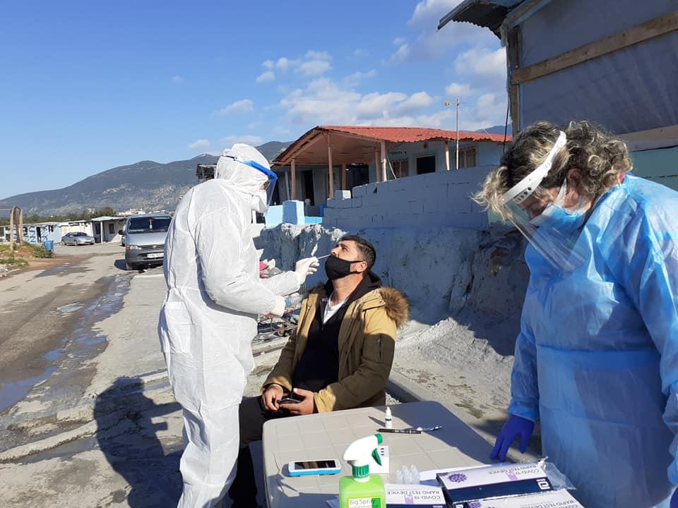 """Αρνητικά 290 """"rapid – test"""" στη Μεσσηνία, μεταξύ των οποίων και σε καταυλισμό Ρομά στην Καλαμάτα"""