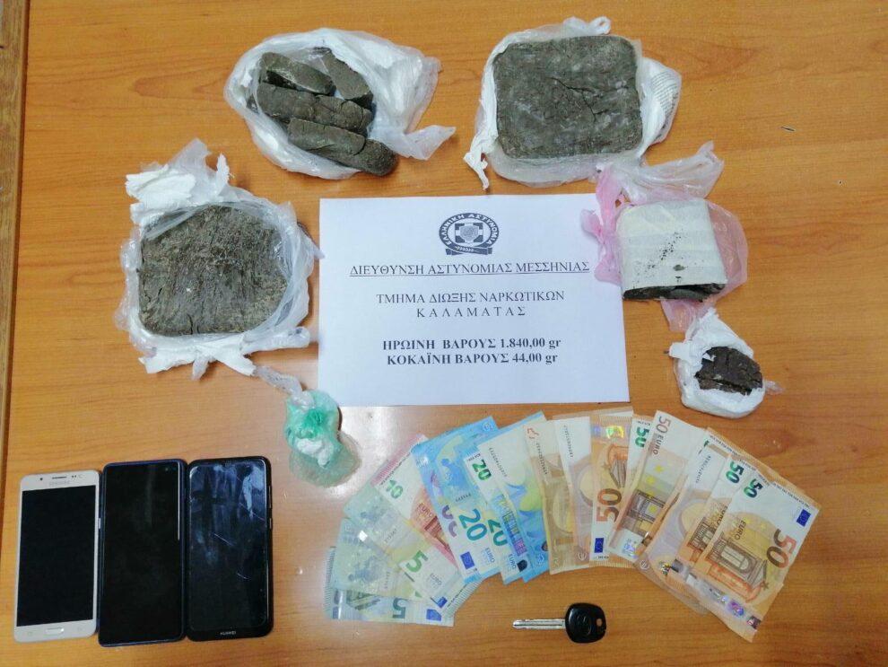 20.000 δόσεις ηρωίνης και κοκαΐνης μετέφεραν 3 Ρομά από τον Άγιο Φλώρο
