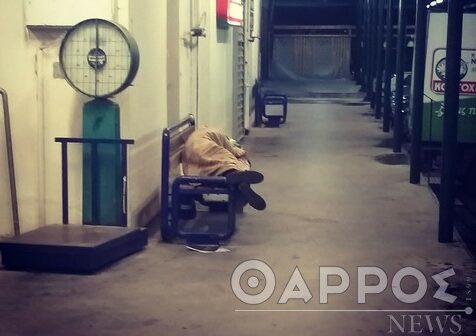 Δημοτικό κτήριο στην Καλαμάτα για φιλοξενία αστέγων λόγω χαμηλών θερμοκρασιών
