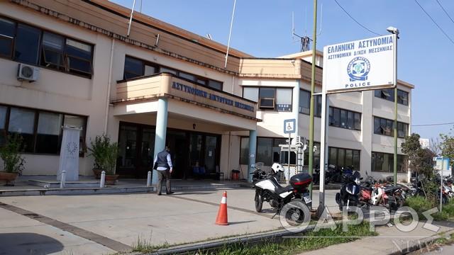 Μεσσηνία: Δύο συλλήψεις για ναρκωτικά και στιλέτο «πεταλούδα»