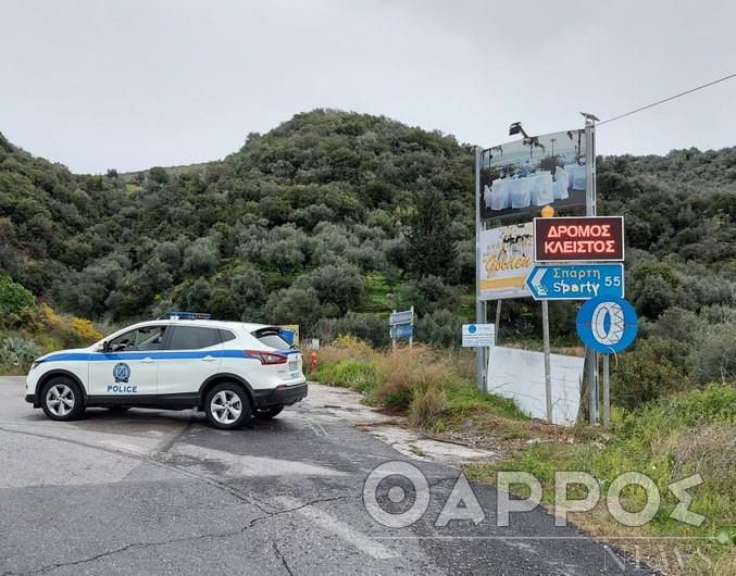 Η κατάσταση στο οδικό δίκτυο της Περιφέρειας Πελοποννήσου