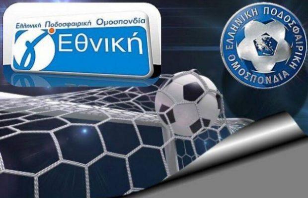 Έναρξη πρωταθλήματος Γ' Εθνικής 28/3 -Υποβιβασμός για όποια ομάδα δεν συμμετάσχει