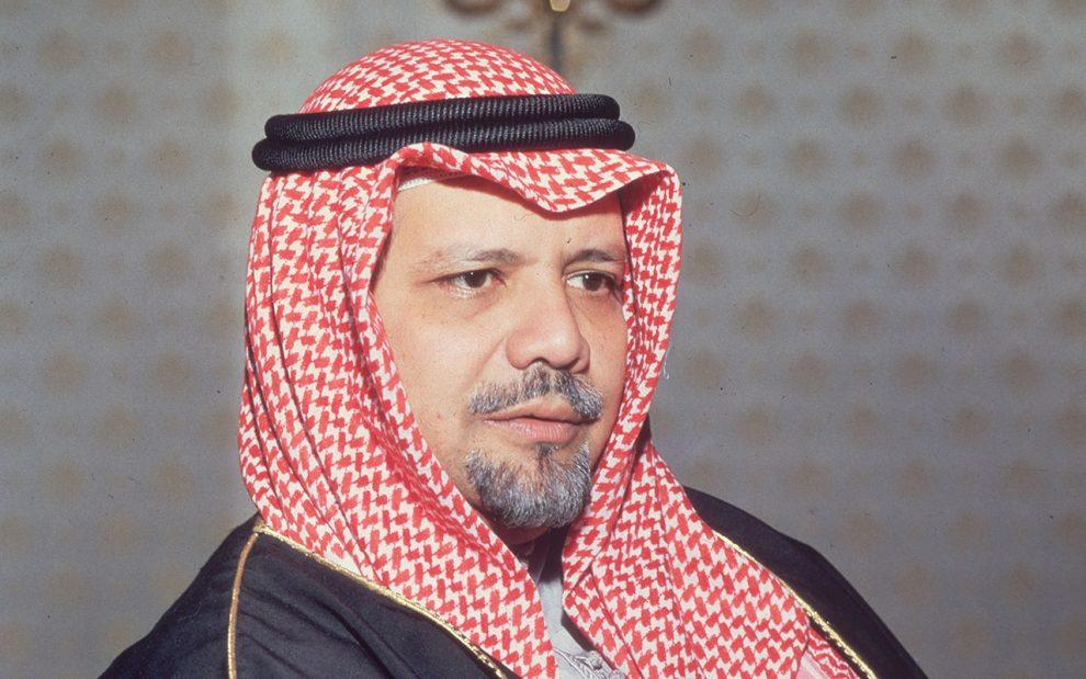Πέθανε ο Σεΐχης Γιαμανί, ο Σαουδάραβας υπουργός  Πετρελαίου που έκανε τη Δύση να γονατίσει
