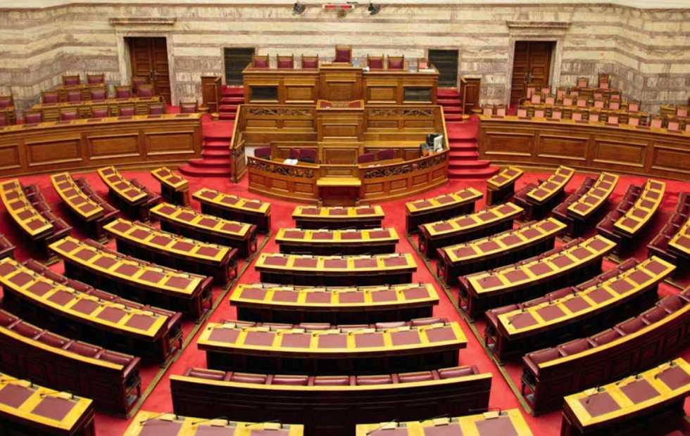 Ανάγκη εκσυγχρονισμού του κομματικού-πολιτικού συστήματος (Ι)