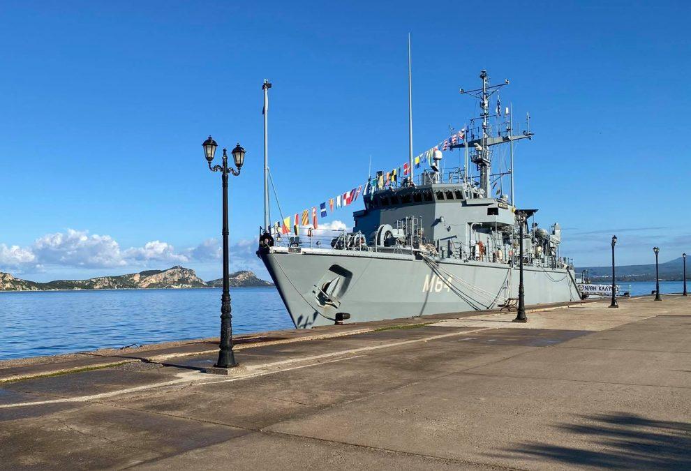 Στο λιμάνι της Πύλου κατέπλευσε το ναρκοθηρευτικό του Πολεμικού Ναυτικού «Καλυψώ»