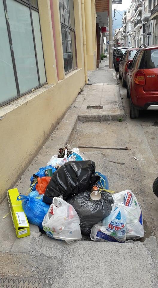 Δεν έχουν κάδους για τα σκουπίδια στην Αναγνωσταρά