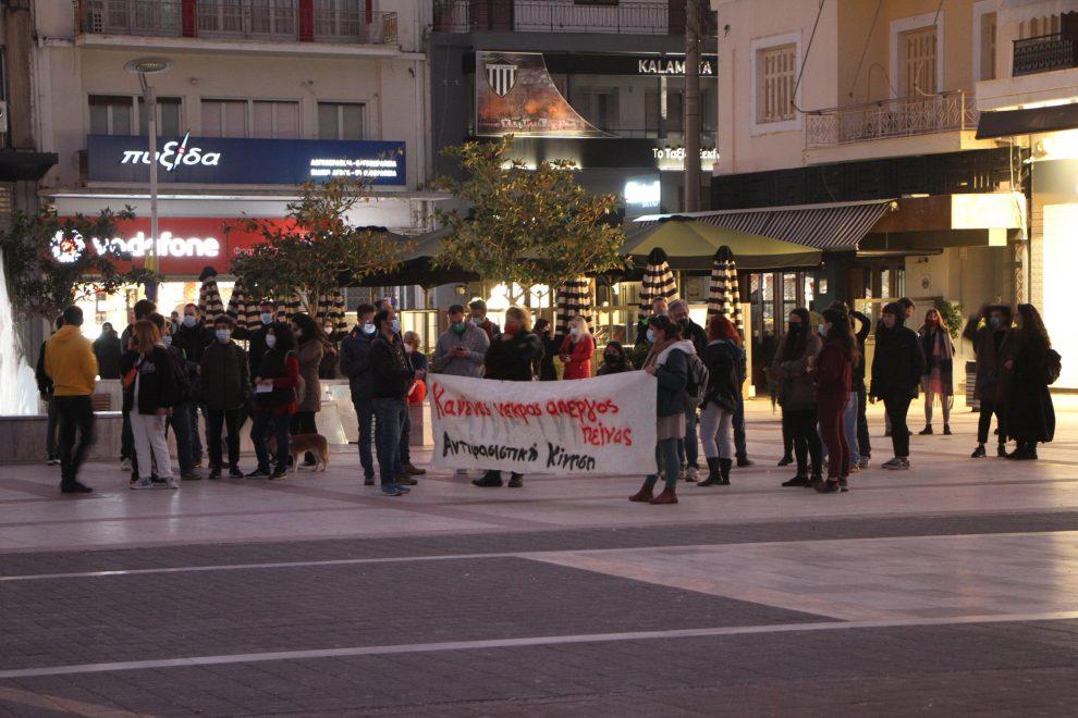 Συγκέντρωση διαμαρτυρίας υπέρ του Δημήτρη Κουφοντίνα στην Καλαμάτα