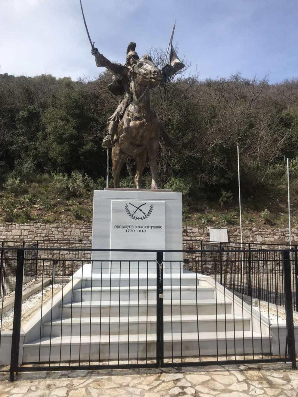 Ανακοίνωση του Δήμου Οιχαλίας για την κατάσταση του μνημείου του Κολοκοτρώνη