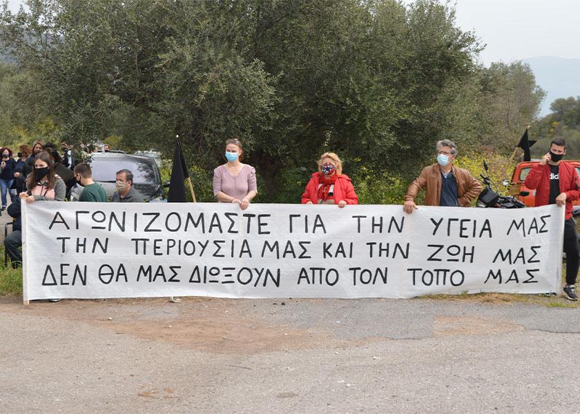 Διαμαρτυρία στην Καλλιρρόη για διαχείριση απορριμμάτων μέσω ΣΔΙΤ