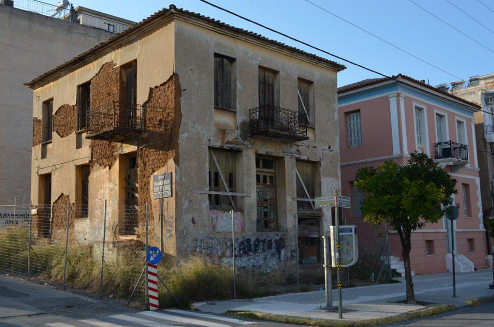 Διαδικτυακή ημερίδα με θέμα: «Νεοκλασικά κτίρια και Πρόγραμμα διάσωσης και διατήρησής τους»