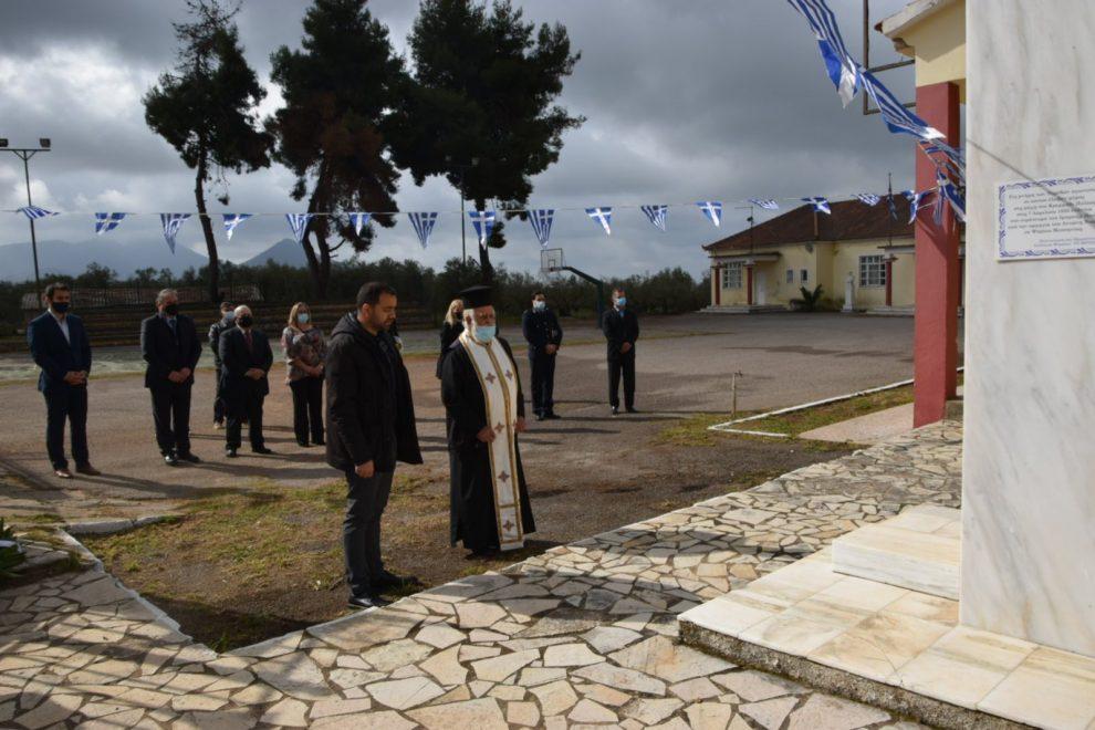 Ο εορτασμός επετείου της μάχης των Κρεμμυδίων