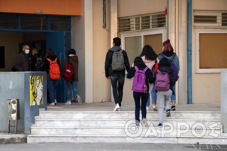 Κλείνουν στις 11 Ιουνίου, χωρίς προαγωγικές και απολυτήριες ενδοσχολικές εξετάσεις Γυμνάσια και Λύκεια