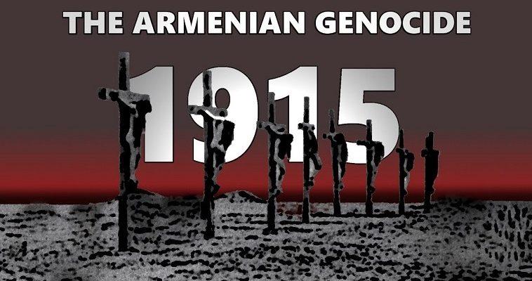 Ο Πρόεδρος των ΗΠΑ Τζο Μπάιντεν αναγνώρισε τη Γενοκτονία των Αρμενίων