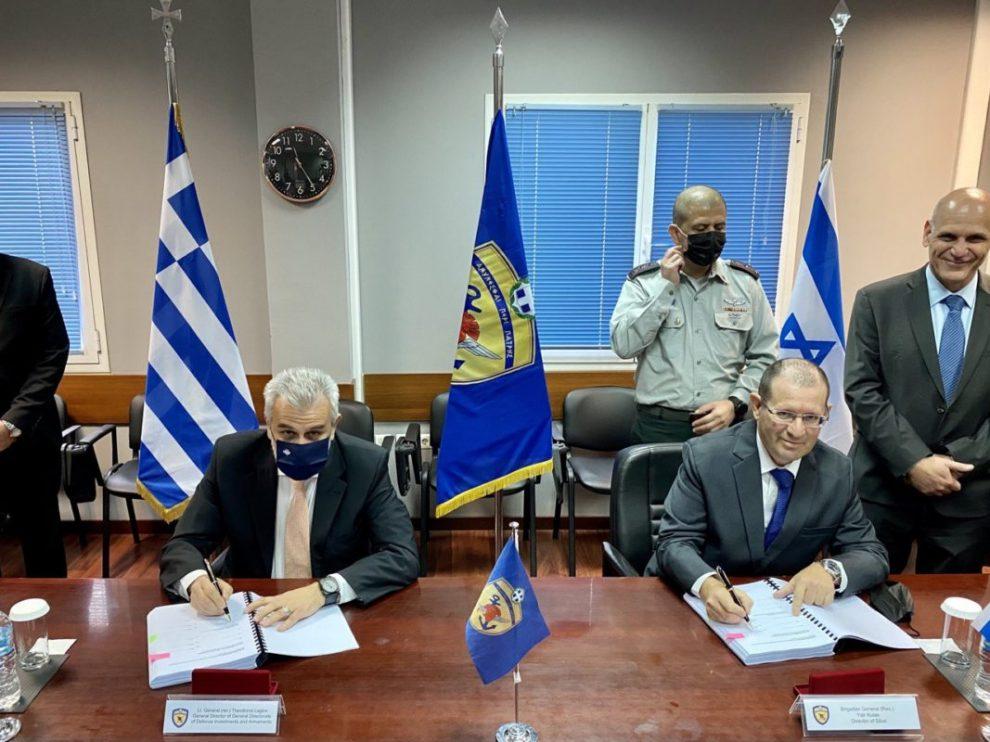 Υπεγράφη η συμφωνία Ελλάδας – Ισραήλ για το Διεθνές Κέντρο Πτήσεων στην Καλαμάτα