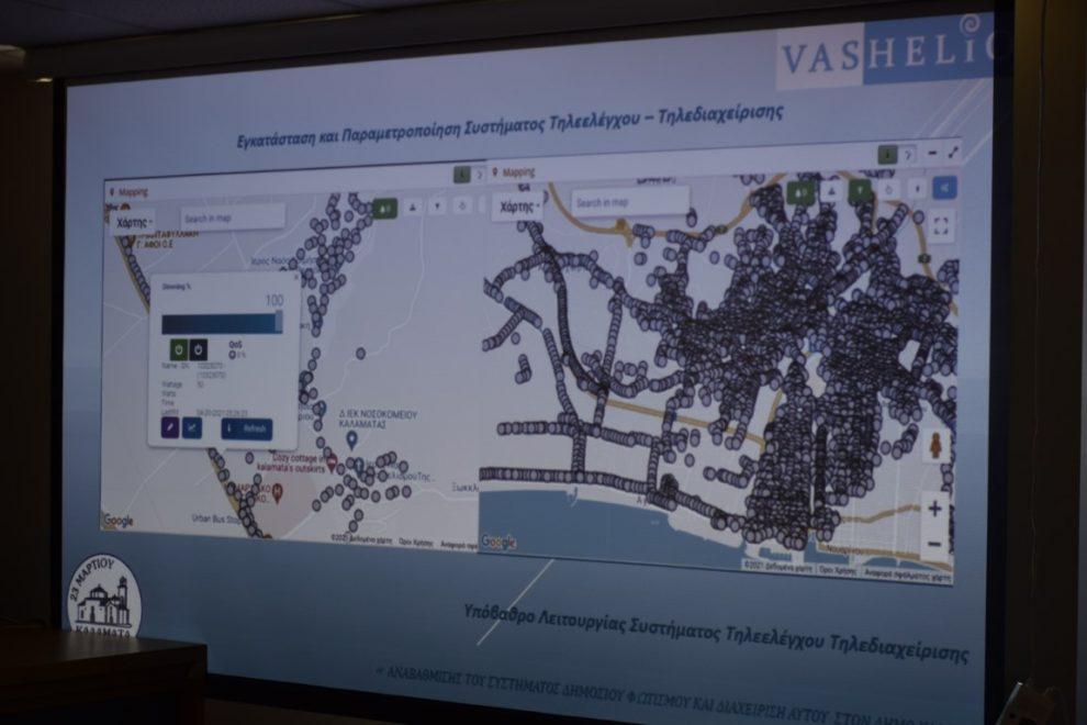 Η Καλαμάτα πρώτη πόλη  με έξυπνο σύστημα οδοφωτισμού