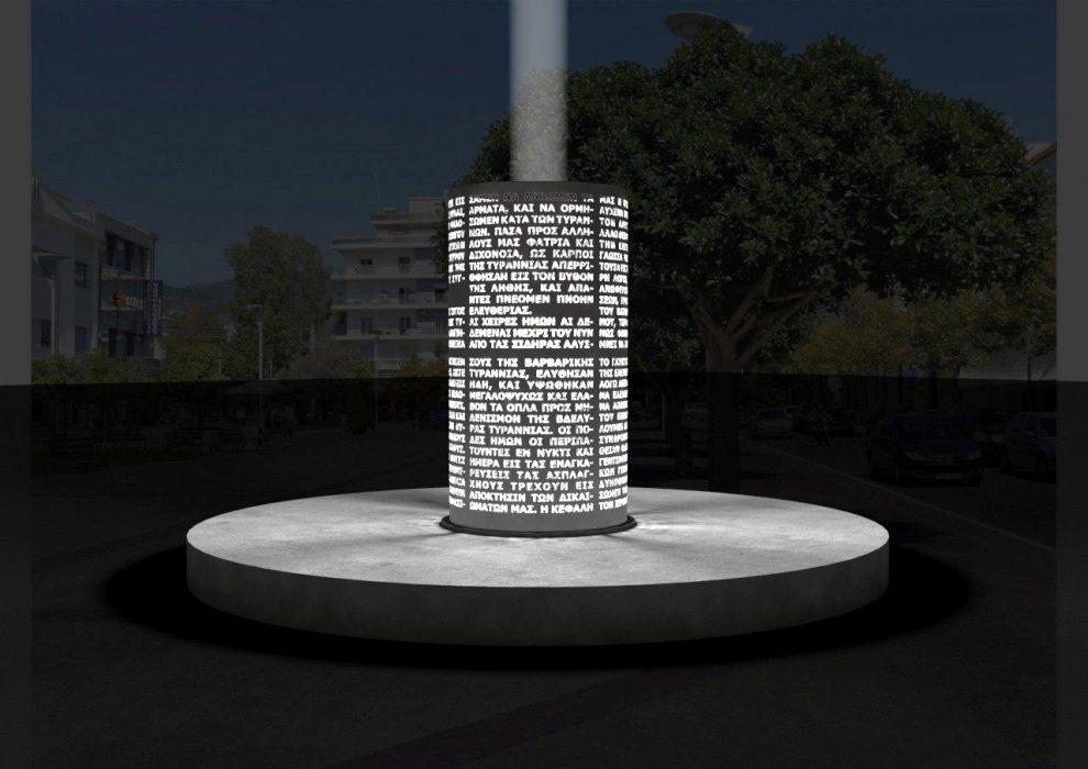 """Το """"Μνημείο του Φωτός"""" προκαλεί ενστάσεις από την αντιπολίτευση"""