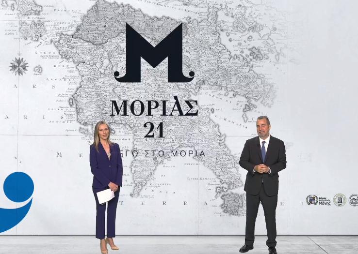 Αχιλλέας Κωνσταντακόπουλος: «Καλούμε όλους τους Έλληνες της υφηλίου  το 2021 να σμίξουμε στο Μοριά»