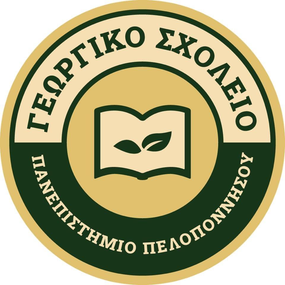ΣΥΡΙΖΑ Φιλιατρών: «Γεωργική Σχολή ή σχολείο; Πτυχίο με επαγγελματικά δικαιώματα ή σεμινάρια;»